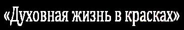 a_rozanov_031 text