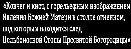 avtor_a_rozanov_042_text