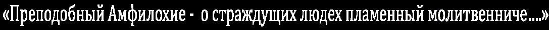 avtor_s_frich_DSC_6366_text
