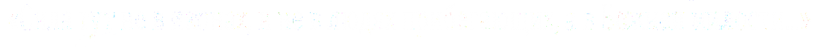 avtor_s_frich_img020_C_text